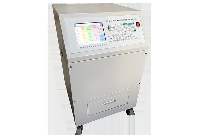 DK-51C3 电磁兼容自动化校验试验电源(400VA)