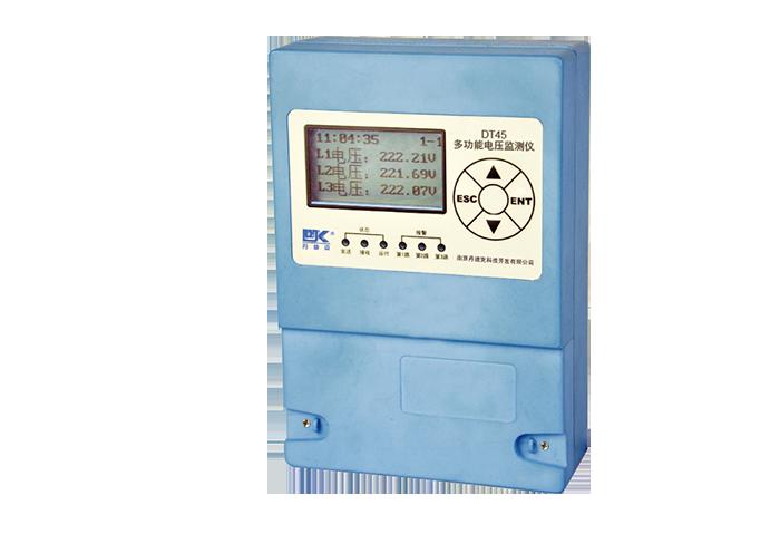 DT45 多功能電壓監測儀