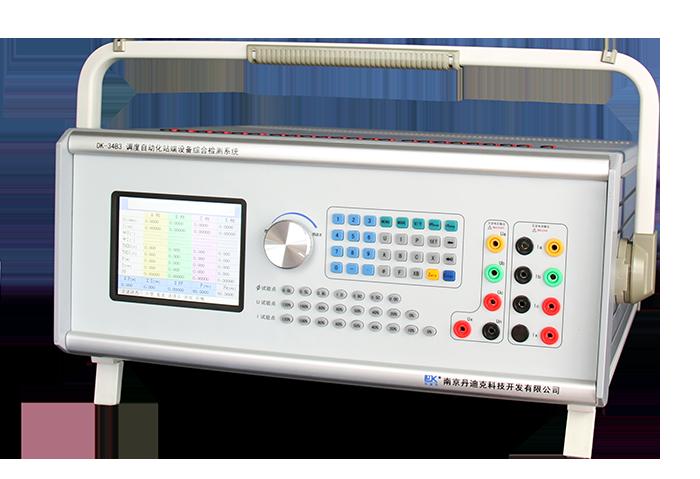 DK-34B3 调度自动化站端设备综合检
