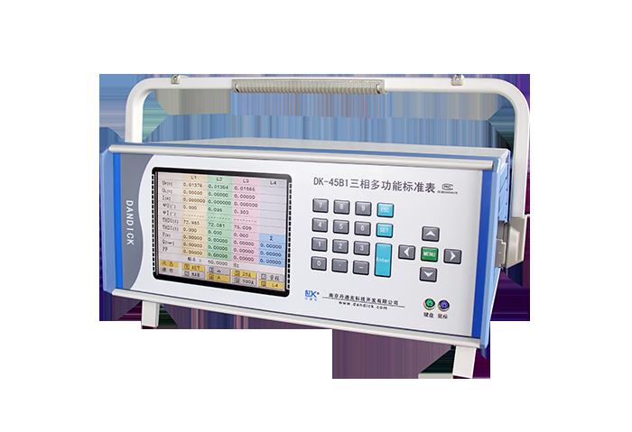 DK-45B1 三相多功能標準表(0.05級)