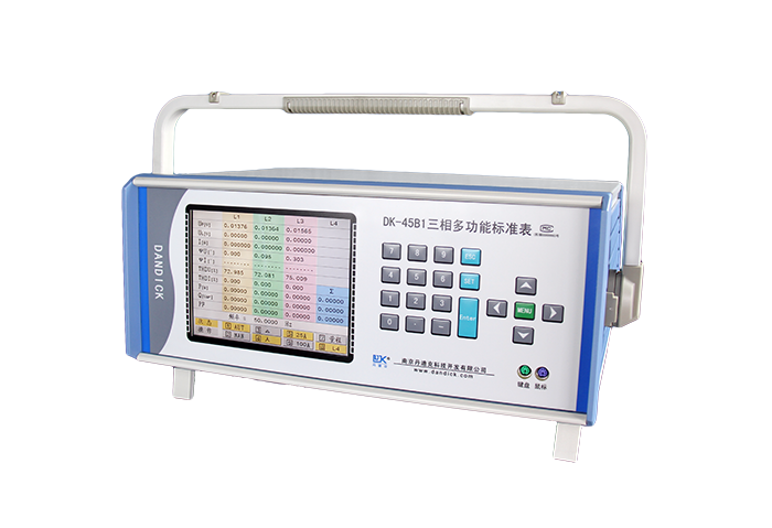 DK-45B1 三相多功能标准表(0.05级)
