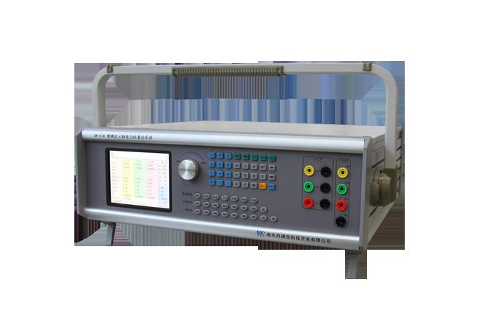 DK-51B 便攜式三相電力標準功率源