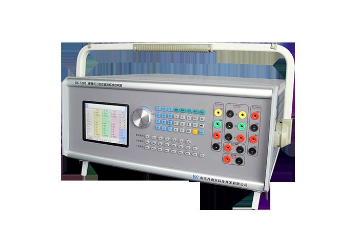 DK-51B1 便携式三相交直流标准功率源