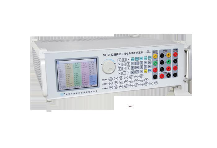 DK-51B2 便携式三相电力谐波标准源