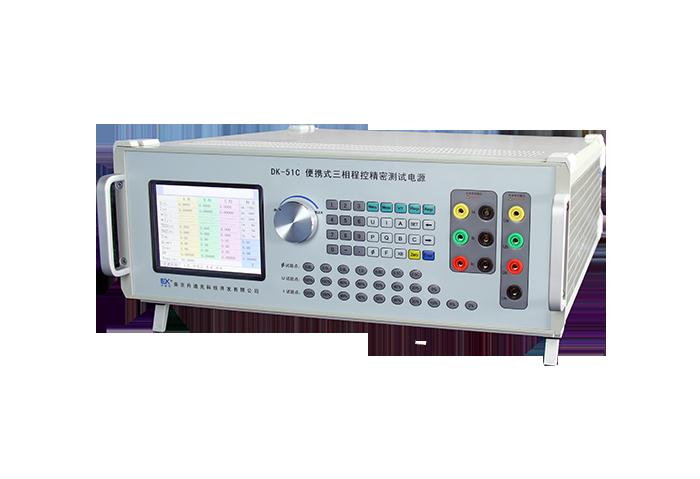 DK-51C 便携式三相程控精密测试电源