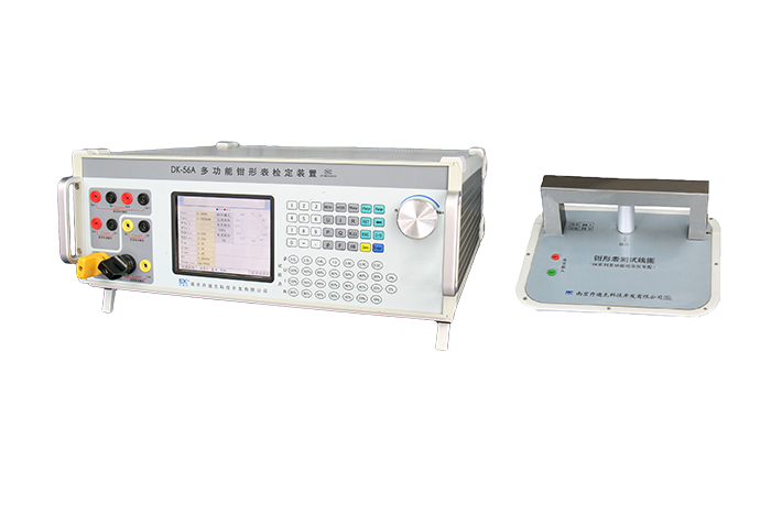 DK-56A 多功能钳形表检定装置