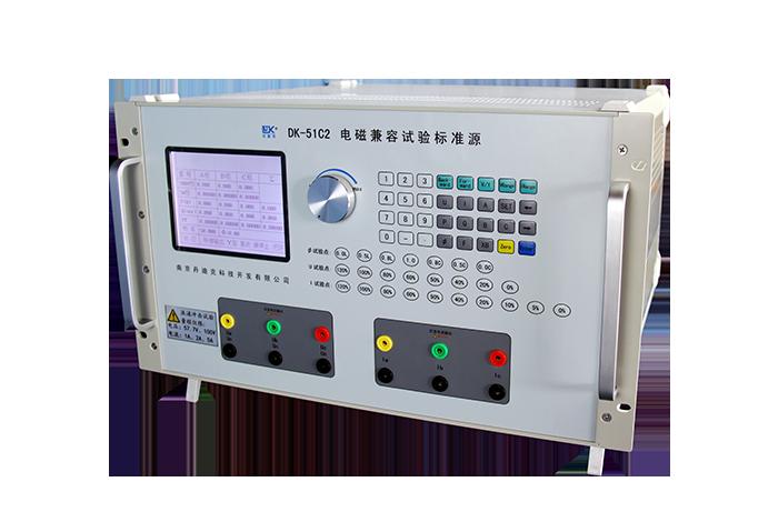 DK-51C2 電磁兼容試驗標準源(100VA)