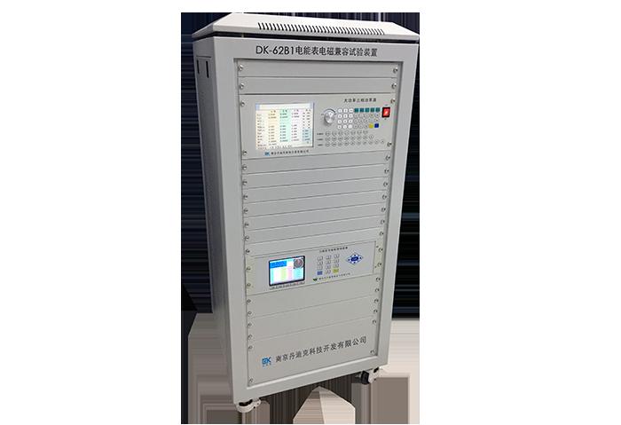 DK-62B1 电能表电磁兼容试验装置